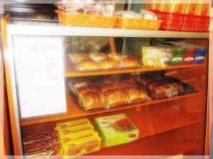 Toko Roti Nira ABC Wonosobo